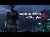 UNCHARTED 4 Новые 15 минут геймплея (2015)