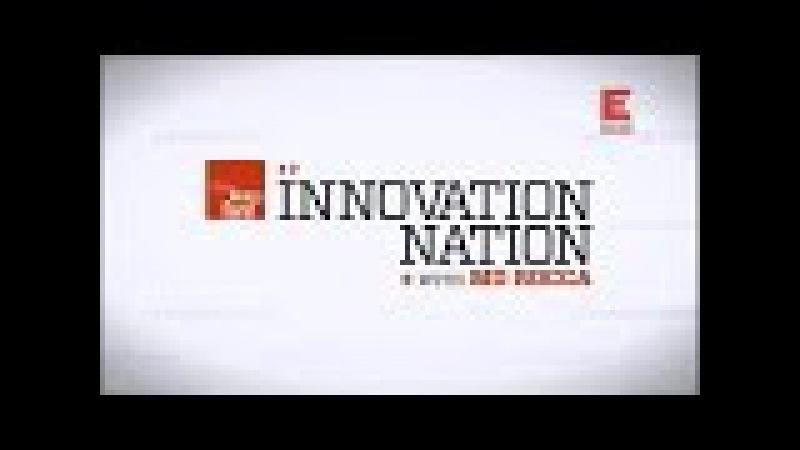 Нация и инновации 2 серия