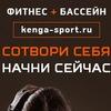 Кенга-Sport