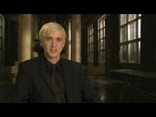 Гарри Поттер и Дары Смерти Часть I/Harry Potter and the Deathly Hallows: Part 1 (2010) Интервью c Томом Фелтоном