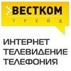 """""""ВЕСТ-КОМ трейд"""""""