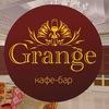 Кафе Grange | Москва | Зубовский бульвар