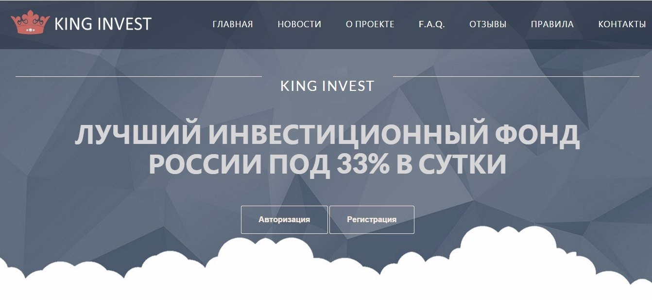 King Invest