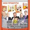 Партнеры Павла Колесова - заработаем вместе.