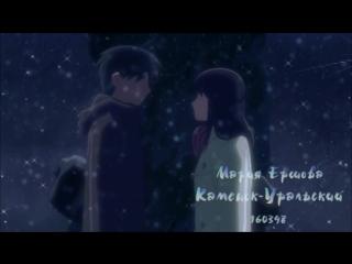 Грустный аниме клип о любви - Оттенок серого неба (Анимэ микс 2015)