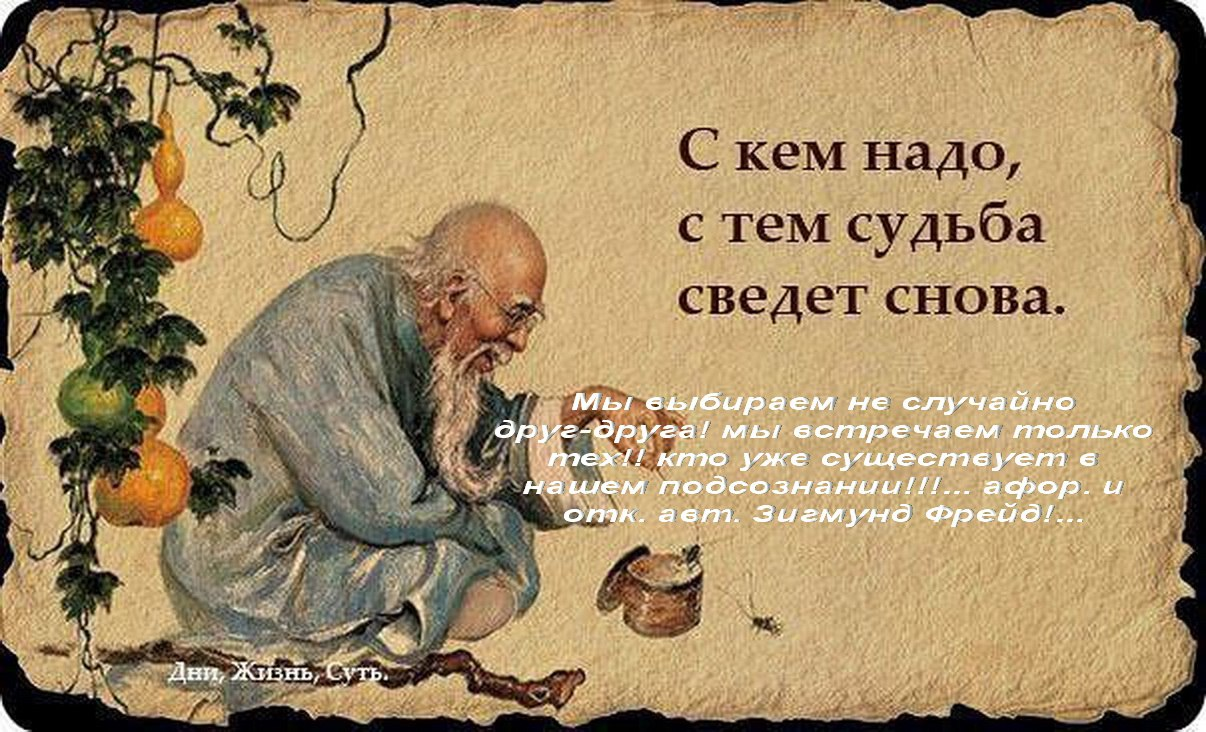 http://cs627422.vk.me/v627422200/25311/CsNOqaek7oQ.jpg