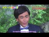 Gaki No Tsukai #1275 (2015.10.04) - 'Endo' Shinichi on Location 2 (ENG SUBBED)