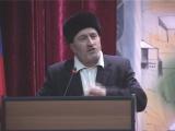 Выступление имама района на заседании АТК 28.01.2016г.