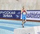 Павел Савин фото #32