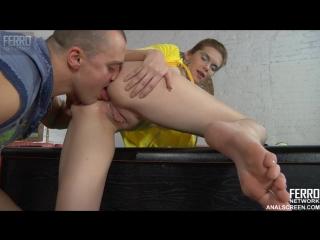 ferro-network-cecilia-porno