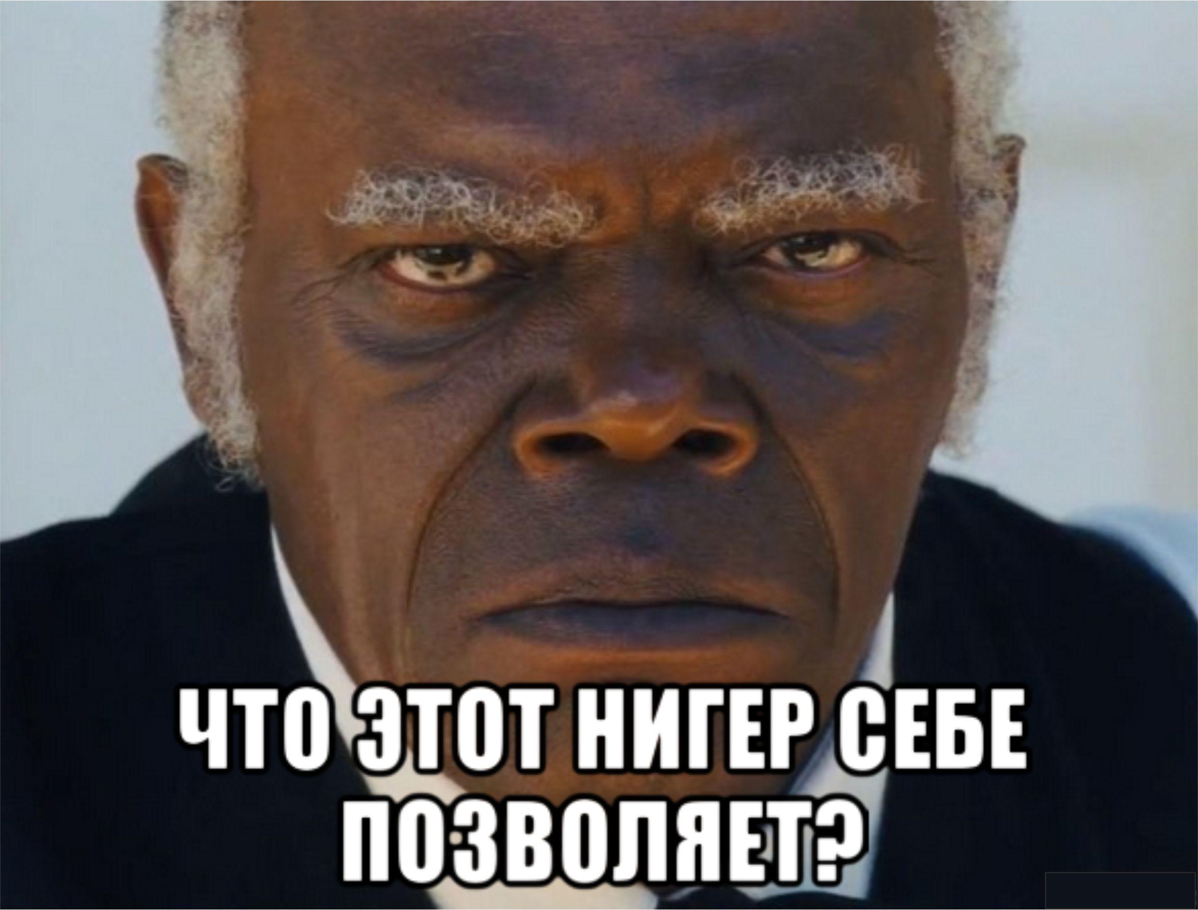 Три украинки и негры 1 фотография