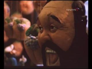 Плащ Казановы 1993