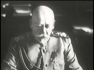 Первая мировая война (цикл из 3 фильмов: Август 1914; Европа в огне; Гибель империи)