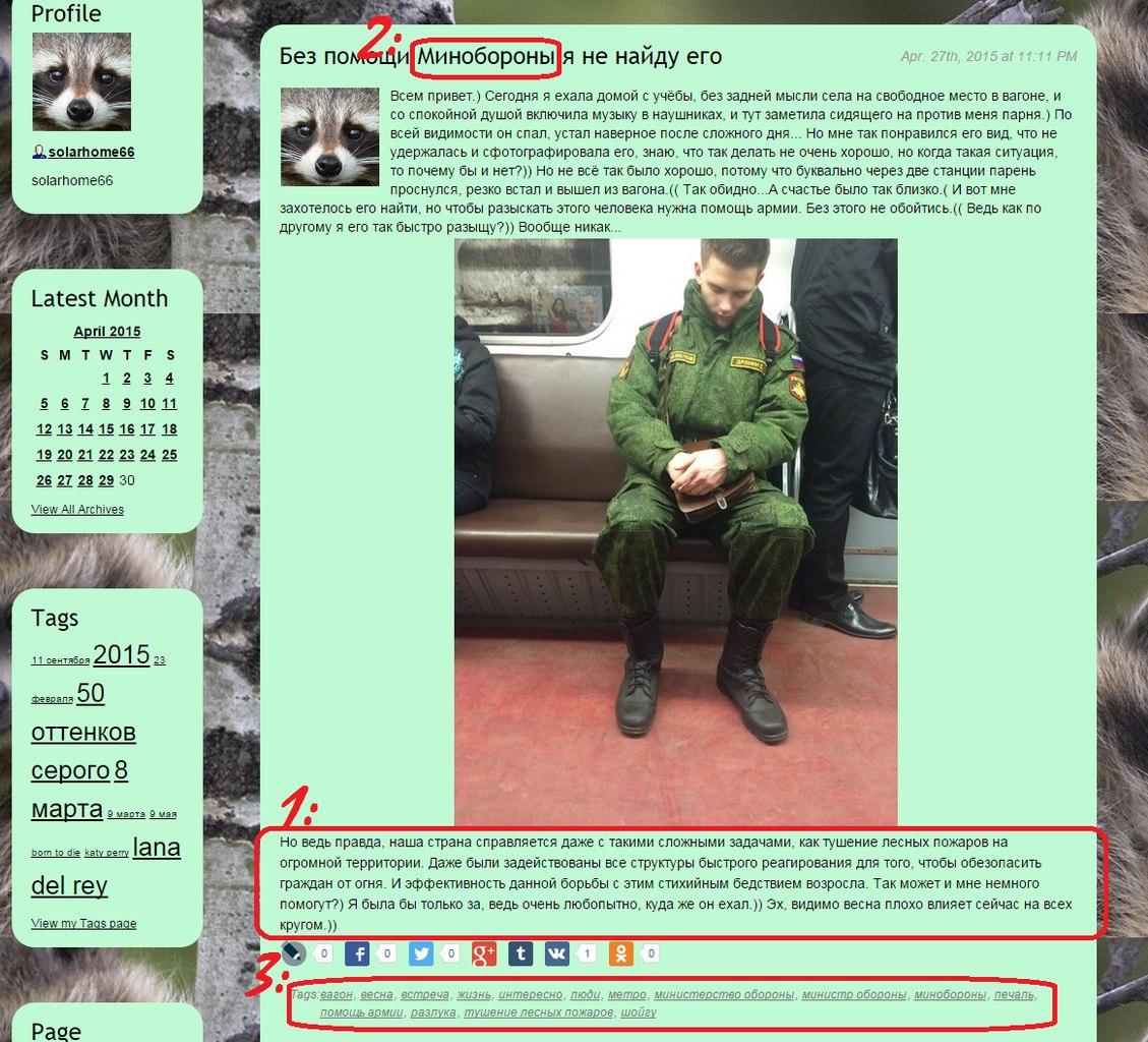 Russland mädchen aus e-mails