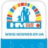 Медицинский центр  НьюМед в Днепропетровске