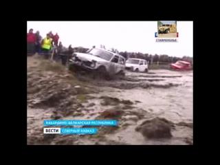 Вести Экстремальные гонки устроили в КБР