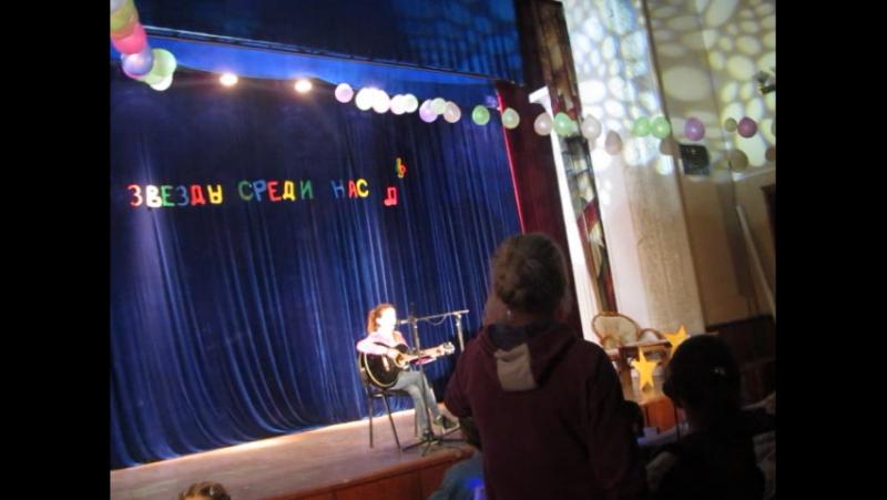 Гала концерт Артека