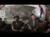Командир 4-й роты 2-го батальона «Грузин»: У Новороссии самое светлое будущее