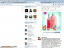 Видео-отчет [23.05.15 ] - Розыгрыш 166: Приз «2 билета в Мираж Синема» от гр. «Строительство» - это БЕСПЛАТНЫЙ СТЕРЛИТАМАК