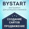 Создание сайтов в РБ/СНГ
