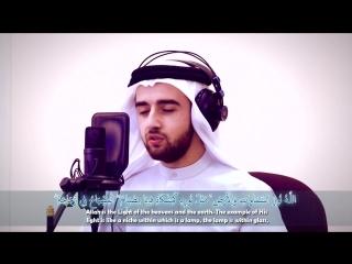 Прекрасное чтение Корана Mevlan Kurtishi - An Nur (35)