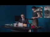 Трейлер фильма «Tout de suite Maintenant» с Изабель Юппер