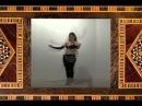 Отличный видео урок по belly dance обучение танцу живота