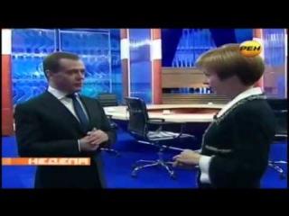 Дмитрий Медведев про инопланетян России