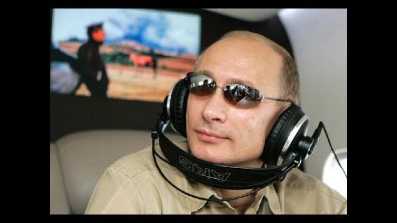 Нарезка острот Путина