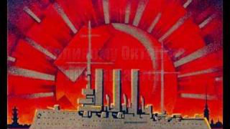 Революционный марш / Revolutionary march
