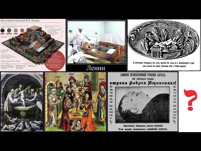 Кому и зачем на самом деле нужен мавзолей Ленина Зиккурат Алтарь Сатаны ТОКАРЕВА