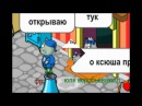 """Сериал """" Кошелёк или жизнь"""" 1 серия"""