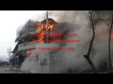 Пожар в Алматы, район Жулдыз 01.12.15