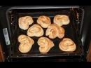 Как сделать булочки, Плюшки из сдобного теста