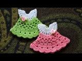 Платье-игрушка на елку крючком. Crochet Little dress Ornament