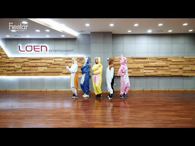 피에스타(FIESTAR) 'Mirror Dance Practice-Animal Pajama Ver.'(안무 연습 영상-동물 잠옷 Ver.) кфк