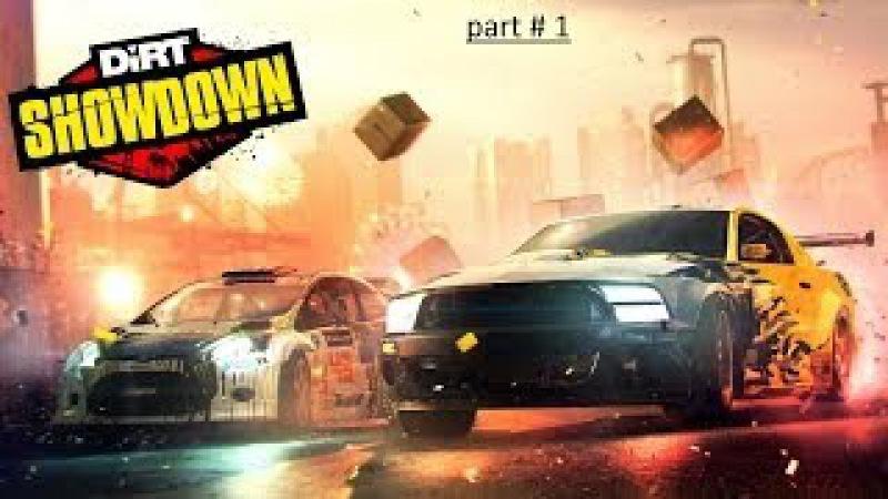 Прохождение игры Dirt Showdown № 1