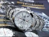 Обзор сквозь время на оригинальные часы Casio Edifice EF-524