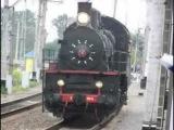 Поющие поезда