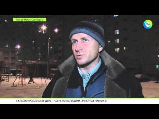 Трагедия в Иркутске: что побудило мать-убийцу выбросить детей из окна?