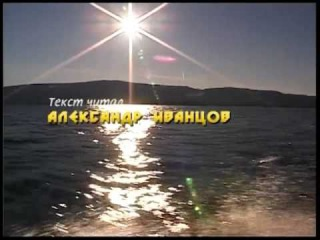 Гиперборея (часть 3) документальный фильм