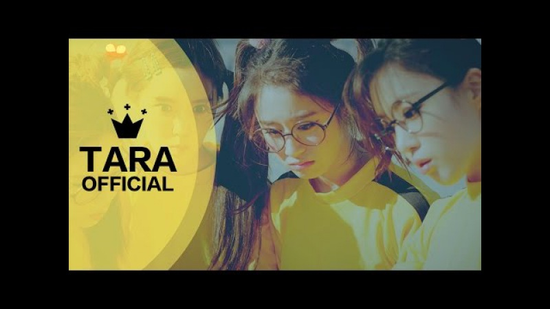 T-ARA(티아라) Chopsticks Brothers - Little Apple OFFICIAL MV(1080P)