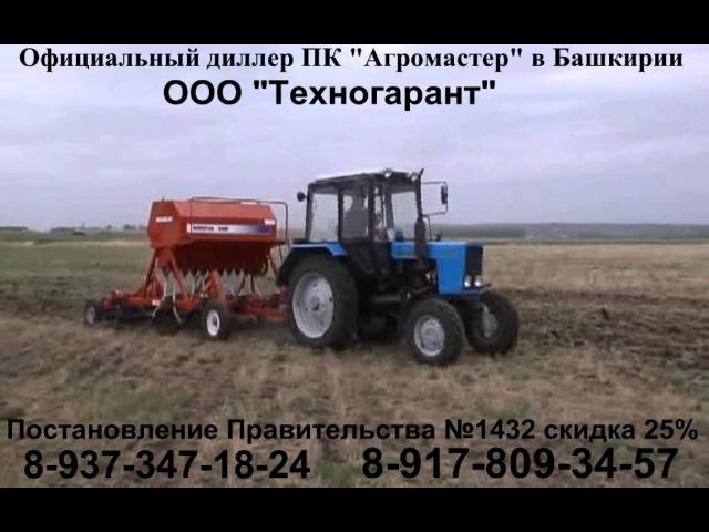 AGRATOR-3400М ООО Техногарант Уфа