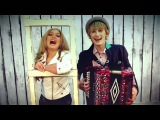 Иван-да-Марья - Чёрно-белые клавиши