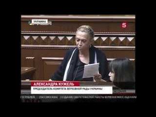 Киев увеличивает военный бюджет за счет льгот 18.07.15 Новости Украины сегодня