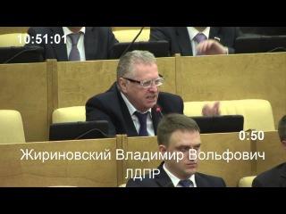 Жириновский заслуженная уборщица государственной думы! 18 04 2014