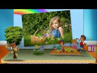 Видеоальбомы До свидания детский сад шаблон №1