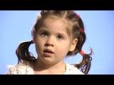 М. Лермонтов: «БОРОДИНО», «МЦЫРИ» (чит. Марина Павленко - 4 года)