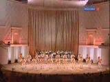 Национальный академический ансамбль народного танца Жок 2010
