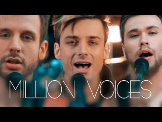LITESOUND - A Million Voices feat. ALEX KOLCHIN (ПОЛИНА ГАГАРИНА Eurovision 2015 COVER)